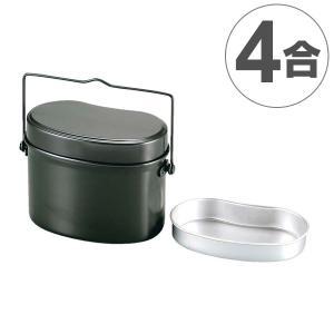 アウトドア用品 林間 兵式 ハンゴー 4合炊き