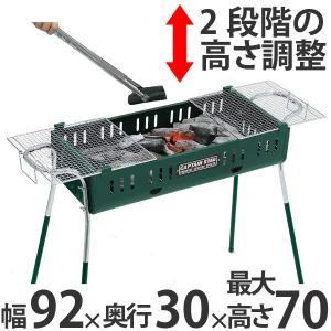 バーベキューコンロ 650 スライド式グリルオープン