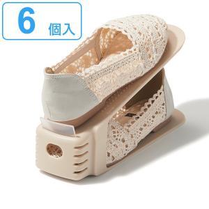 靴 収納 くつホルダー スリム 6個セット ( 靴ホルダー シューズボックス シューズラック )の写真
