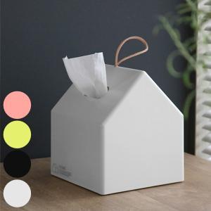 ティッシュ・ロールペーパーボックス 各色( ティッシュケース ボックス )|interior-palette