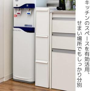 ゴミ箱 分別 スリム 引き出し ステーション 3段 42L ( ごみ箱 ダストボックス キッチン 隙間 省スペース おしゃれ 大容量 )|interior-palette|02