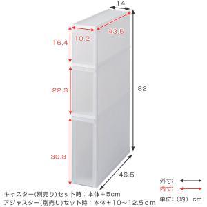 スリムストレージ ファイントールストッカー FTS-111 収納ストッカー 14cm ( キッチン収納 キッチンストッカー 隙間収納 スリムキッチンラック )|interior-palette|02