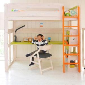 キッズロフトベッド用パーツ E-Ko ( 子供用 2段ベッド デスク はしご )|interior-palette