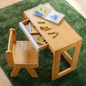 キッズスタディーセット naKids ( キッズ用 子供用 学習机 勉強机 つくえ イス 椅子 いす )|interior-palette