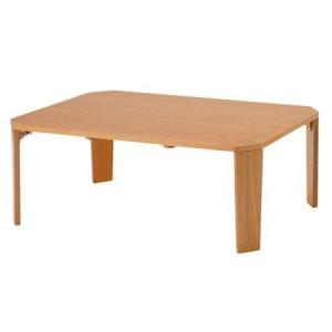 センターテーブル 木製折りたたみ 90cm幅 ナチュラル ( 折れ脚 テーブル ) interior-palette