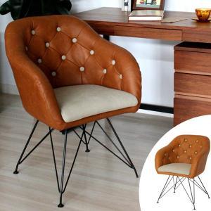 肘付チェア エッフェル脚 座面高46cm ベージュ布地/レザー調ブラウン ( 椅子 デスクチェア )|interior-palette