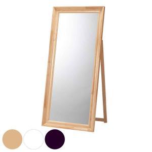 スタンドミラー ワイド 幅74cm ( 姿見 鏡 )|interior-palette