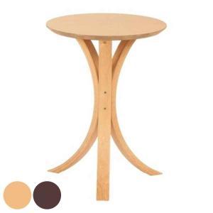 【週末限定クーポン】サイドテーブル NE ( コーヒーテーブル 机 )|interior-palette