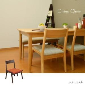 ダイニングチェア モタ ( 椅子 食卓 )|interior-palette