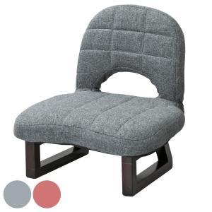 正座椅子 背もたれ付 折りたたみ ( 椅子 ローチェア )|interior-palette