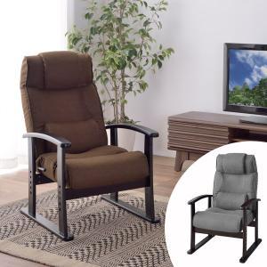 座椅子 ローチェア リクライニング式 肘付 楽々チェア 幅58cm ( 椅子 イス チェア チェアー )|interior-palette