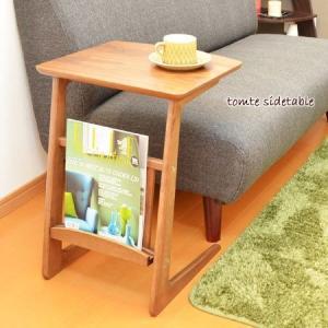 【週末限定クーポン】ソファサイドテーブル マガジンラック付き|interior-palette
