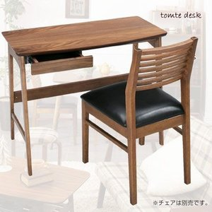 デスク トムテ ( 勉強机 書斎机 )|interior-palette