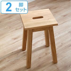 スツール 角型 天然木 オーク材 座面高46cm 2脚セット ( 2台セット 椅子 イス いす チェア チェアー 背もたれなし 木製 )|interior-palette