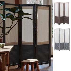 衝立 洋風衝立 3連 スクリーン フィック 高さ156cm ( パーテーション パーティション ついたて )|interior-palette