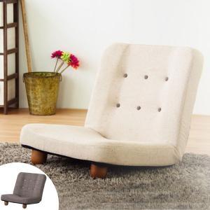 リクライニング座椅子 ローチェアー スマート 幅65cm ( 座椅子 リクライニングソファ ローソファ リクライニングソファー ローソファー )|interior-palette