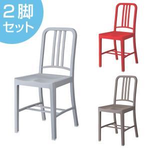 ダイニングチェア 椅子 樹脂製 座面高47cm 2脚セット ( チェア イス いす ダイニングチェアー チェアー 同色2脚セット )|interior-palette