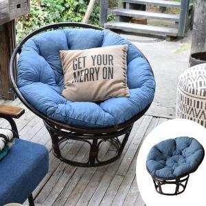 ソファ クッションソファー マシュー 籐 ラタンフレーム 幅90cm ( ソファー 椅子 イス いす 座椅子 1人掛け 一人掛け ラタン )|interior-palette