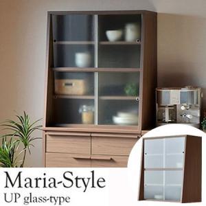 ガラスキャビネット 食器棚 マリア 上置き用 ブラウン ( カップボード キッチン収納 )