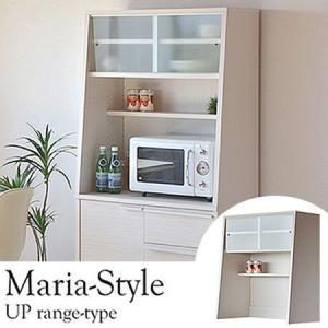 レンジ台 キッチン収納 マリア 上置き用 ホワイト ( キッチンストッカー 食器棚 )|interior-palette