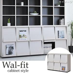 【週末限定クーポン】ディスプレイラック ウォルフィット フラップ付 3列2段 ホワイト ( 本棚 A4ファイル収納 )|interior-palette
