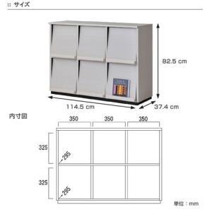 【週末限定クーポン】ディスプレイラック ウォルフィット フラップ付 3列2段 ホワイト ( 本棚 A4ファイル収納 )|interior-palette|03