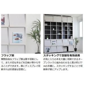 【週末限定クーポン】ディスプレイラック ウォルフィット フラップ付 3列2段 ホワイト ( 本棚 A4ファイル収納 )|interior-palette|04