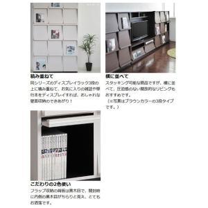 【週末限定クーポン】ディスプレイラック ウォルフィット フラップ付 3列2段 ホワイト ( 本棚 A4ファイル収納 )|interior-palette|05