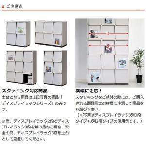 【週末限定クーポン】ディスプレイラック ウォルフィット フラップ付 3列2段 ホワイト ( 本棚 A4ファイル収納 )|interior-palette|06