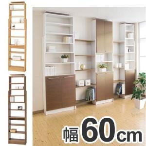 壁面収納棚 本棚 多目的ラック 天井つっぱり スリム 幅60cm ( オープンラック ディスプレイラック ) interior-palette