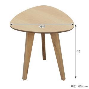 【週末限定クーポン】サイドテーブル ビスキュイ おにぎり型 39.5cm ( コーヒーテーブル ソファサイド )|interior-palette|04