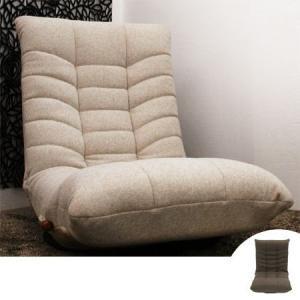 リクライングチェアー リラックスチェアー 座椅子 ポットベリー ( 回転 ゆったり )|interior-palette