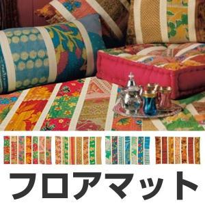 |特価|マルチカバー フェーリアス フロアマット 60×100cm ( インド綿 ラグマット アジアン )|interior-palette