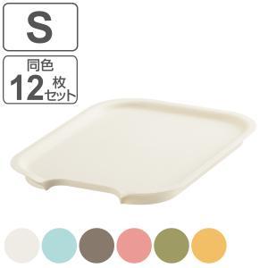 フタ S カタス 専用蓋 収納ケースSサイズ専用 日本製 同色12枚セット ( ふた プレート 蓋 収納 ) interior-palette