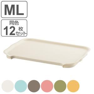 フタ ML カタス 専用蓋 収納ケースM・Lサイズ専用 日本製 同色12枚セット ( ふた プレート 蓋 収納 ) interior-palette