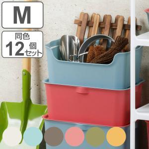 収納ボックス カタス M カラーボックス インナーボックス 引き出し 同色12個セット ( 収納ケース 収納 プラスチック ケース ボックス ) interior-palette