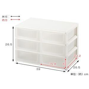 収納ケース ポスデコ ワイドサイズ 浅型ショート6段 カラーボックス用 ( 収納ボックス カラーボックス インナーボックス )|interior-palette|04