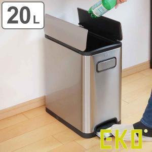ゴミ箱 ペダル EKO エコフライ ステップビン 20L ( ごみ箱 ふた付き ダストボックス ステンレス おしゃれ スリム キッチン 台所 ) interior-palette