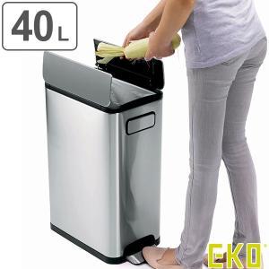 ゴミ箱 分別 EKO エコフライ ステップビン リサイクル ( ごみ箱 ダストボックス ステンレス おしゃれ スリム キッチン 台所 ) interior-palette