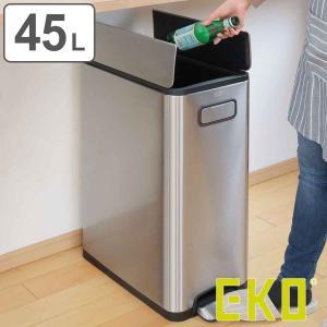 ゴミ箱 ペダル EKO エコフライ ステップビン 45L ( ごみ箱 ふた付き 45リットル 45l ダストボックス ステンレス おしゃれ スリム ) interior-palette