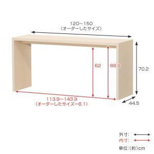 サイズオーダー家具 オーダー薄型デスク 奥行き44.5cm ワイドタイプ 幅120-150cm ( オーダーコンソール デスク オーダー 机 ワークデスク パソコン )|interior-palette|04