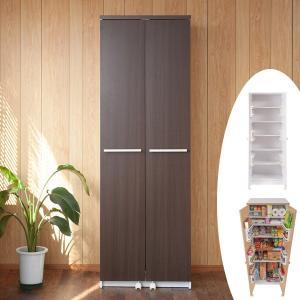 食器棚 キッチンストッカー 収納庫 北欧風 Face 幅60cm ( キッチン収納 戸棚 ストッカー カップボード キッチン家具 台所家具 台所収納 )|interior-palette