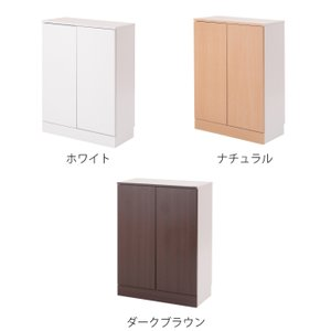 カウンター下収納 キャビネット 北欧風 Face 幅60cm ( キッチン収納 収納棚 窓下収納 キッチン 収納 キッチンカウンター ) interior-palette 04