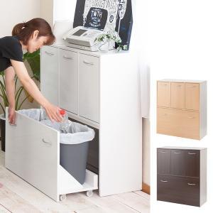 分別ゴミ箱 ダストボックス 2段5分別 キッチン収納 Face 幅約81cm ( ごみ箱 ダストボックス ダストBOX 資源ゴミ 分別 キッチン )|interior-palette