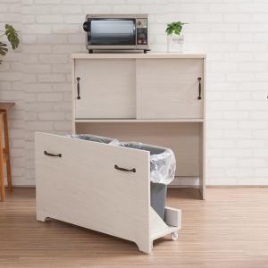カウンター下収納 キャビネット 北欧風 2分別ダストボックス付 幅80cm ( スリム 薄型 隙間収納 ゴミ箱 ペール )|interior-palette