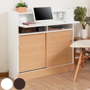 カウンター下収納 キャビネット デスクタイプ 北欧風 Face 幅90cm ( カウンター 収納 デスク 机 PCデスク )|interior-palette
