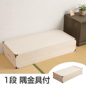 桐衣装箱 1段 幅95cm 隅金具付き ( 衣装ケース 桐たんす 着物収納 )|interior-palette