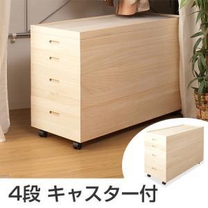 桐衣装箱 キャスター付 4段 幅95×高さ64cm ( 衣装ケース 桐たんす 着物収納 )|interior-palette