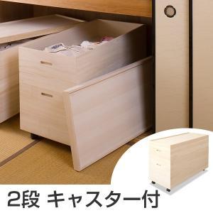 桐衣装箱 キャスター付 2段 幅95×高さ61cm スノコ付き ( 雛人形 収納ケース 天然木製 )|interior-palette