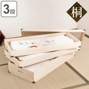桐 衣装ケース 3段 衣裳箱 隅金具付 高さ33cm ( 完成品 桐衣装箱 衣装箱 衣装ケース 天然木 木製 ) interior-palette